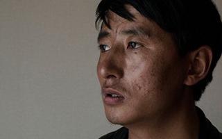 Amplify Tibetan Voice
