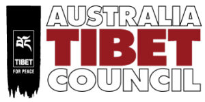 Australia Tibet Council also known as ATC