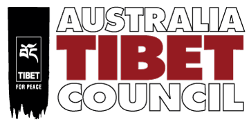 Australia Tibet Council