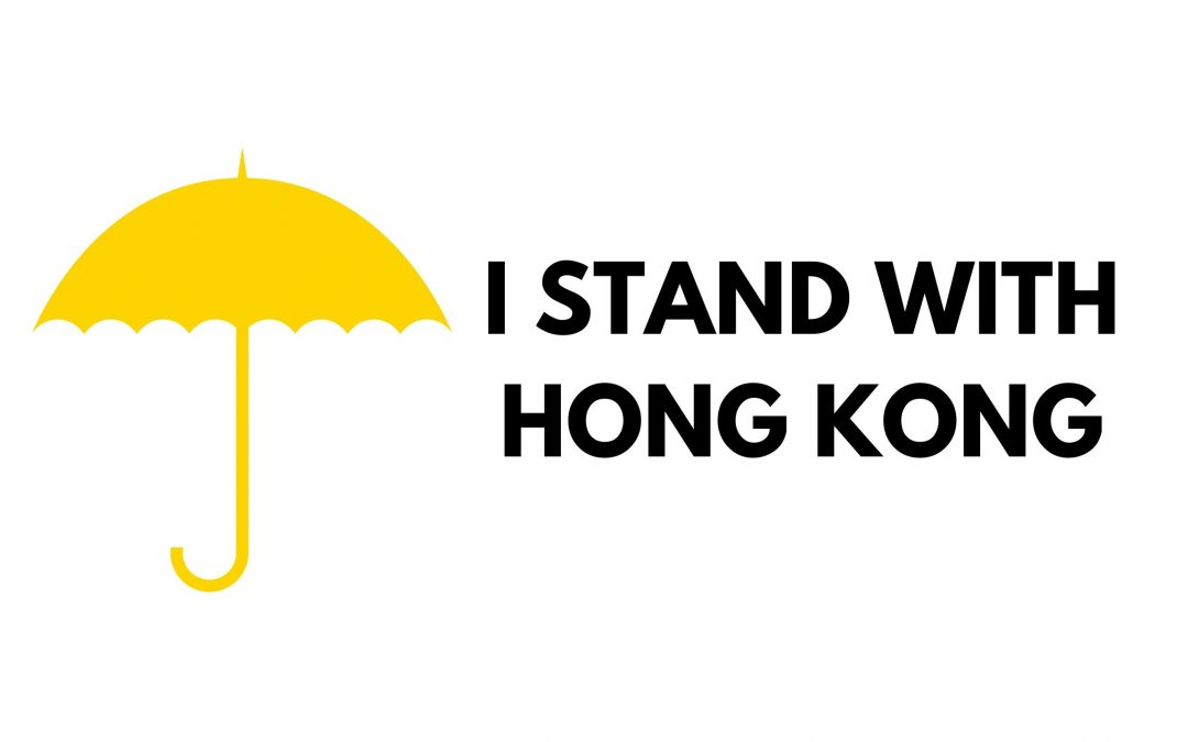 Solidarity Message from the Global Tibet Movement: We Stand With Hong Kong