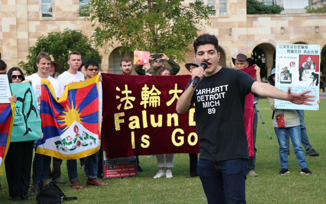 Sign our petition calling on the University of Queensland to reverse its decision to suspend Drew Pavlou
